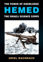 The Power of Knowledge: The History of HEMED